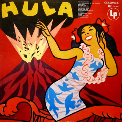 Hula LP at What Cheer in Providence