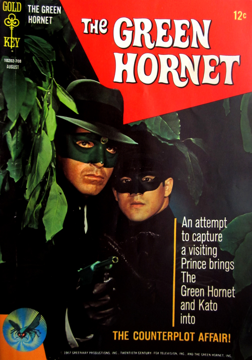 Green Hornet Vintage Comic Book at What Cheer in Providence