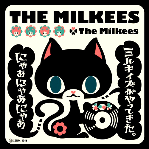 the Milkees Japanese Cat LP Record Album Cover with Cats