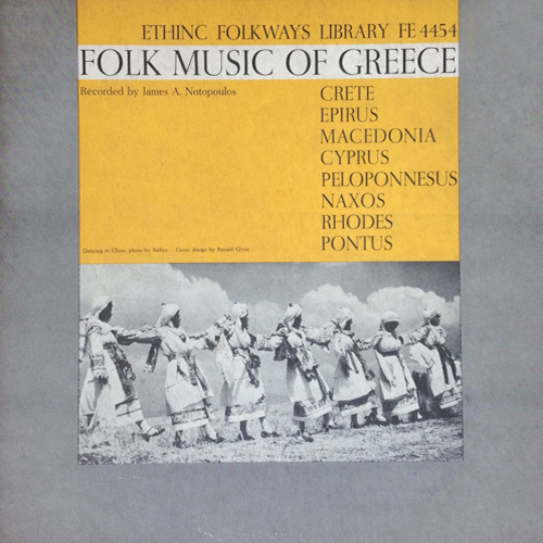 Folk Music of Greece FOLKWAYS Lp 1