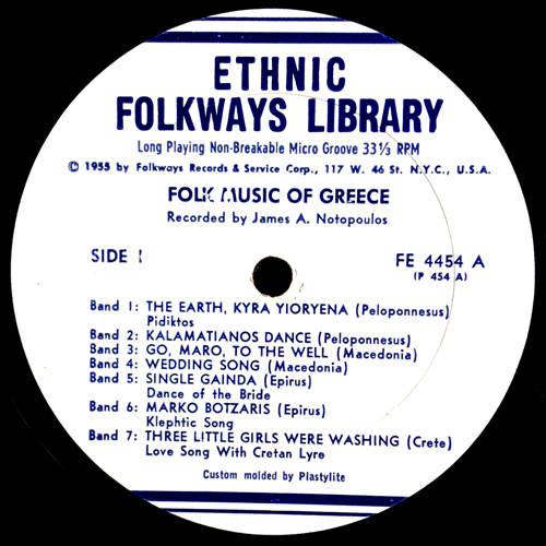 Folk Music of Greece FOLKWAYS Lp 2